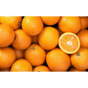 Orange has juice the 2kg